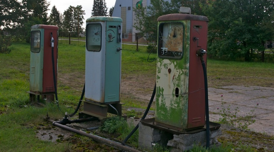 Retro Gas Station. Soviet style. It's still working. Seedcenter.
