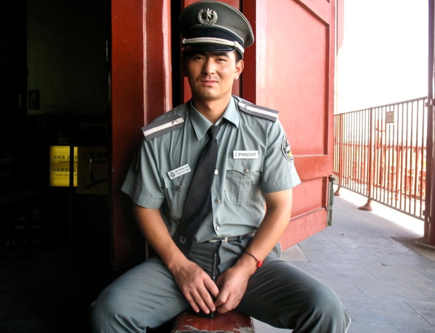Security guard in Beijing, China.