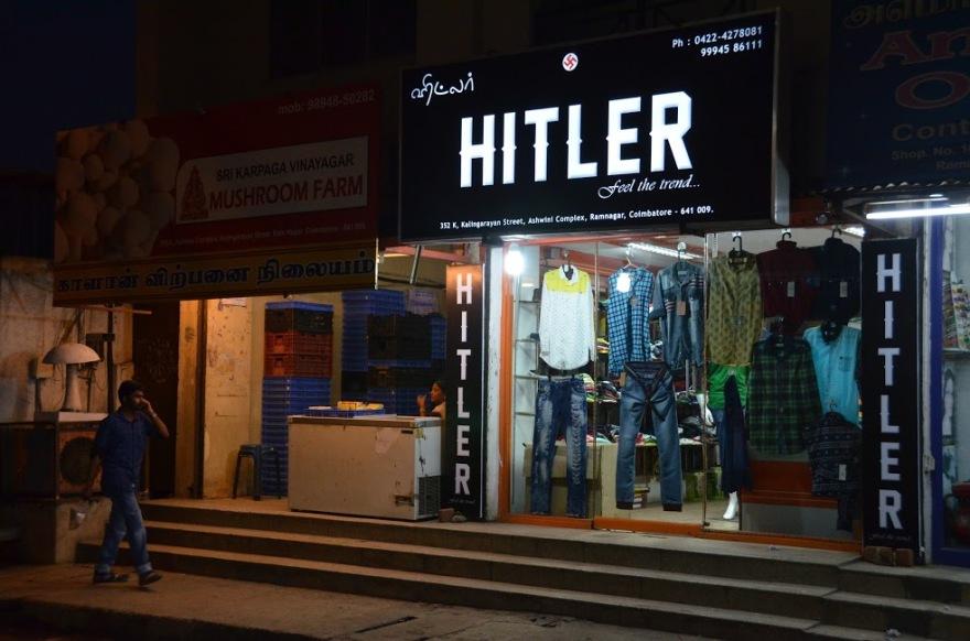 Hitler shop.JPG